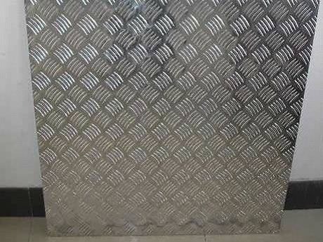 Embossed Tread Plate With Aluminum And Steel Tread Plate Types